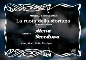 Alena Seredova dans Scherzi à Parte - 17/04/05 - 5
