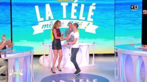 Caroline Ithurbide dans la Télé, même l'été - 04/08/17 - 45