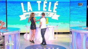 Caroline Ithurbide dans la Télé, même l'été - 04/08/17 - 46