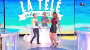 Caroline Ithurbide dans la Télé, même l'été - 04/08/17 - 47