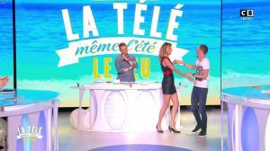 Caroline Ithurbide dans la Télé, même l'été - 04/08/17 - 48