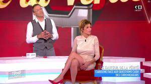 Caroline Ithurbide dans Touche pas à mon Poste - 30/06/17 - 12