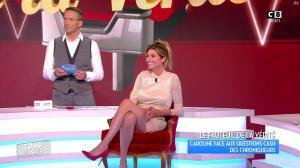 Caroline Ithurbide dans Touche pas à mon Poste - 30/06/17 - 19
