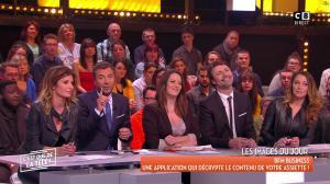 Caroline Ithurbide et Magali Berdah dans c'est Que de la Télé - 21/02/18 - 06