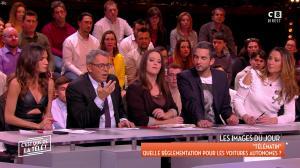 FrancesÇa Antoniotti dans c'est Que de la Télé - 09/03/18 - 05
