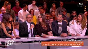 FrancesÇa Antoniotti dans c'est Que de la Télé - 09/03/18 - 06