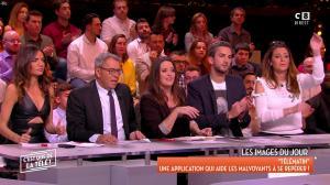 FrancesÇa Antoniotti dans c'est Que de la Télé - 09/03/18 - 07