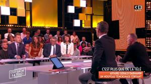 FrancesÇa Antoniotti dans c'est Que de la Télé - 26/02/18 - 13