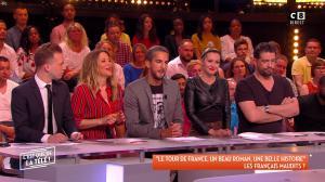 Tatiana Laurens Delarue dans c'est Que de la Télé - 07/06/18 - 03