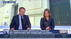 Pascale De La Tour Du Pin dans Première Edition - 10/01/17 - 15