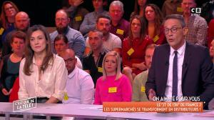 Marie Ange Casalta dans c'est Que de la Télé - 12/01/18 - 06