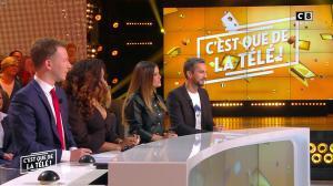 Amélie Bitoun dans c'est Que de la Télé - 22/01/20 - 02