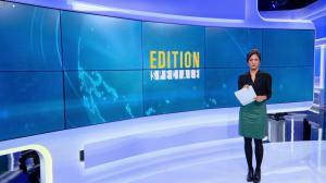 Aurélie Casse dans le Dezoom - 26/11/19 - 01