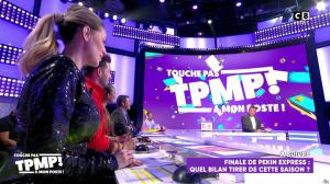 Magali Berdah dans Touche pas à mon Poste - 20/09/19 - 01