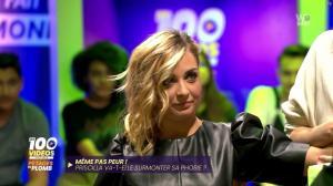 Priscilla Betti dans les 100 Videos - 03/03/20 - 12