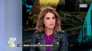 Sonia Mabrouk dans On Va Plus Loin - 11/10/16 - 10