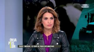 Sonia Mabrouk dans On Va Plus Loin - 11/10/16 - 12
