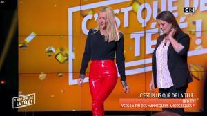Tatiana Laurens Delarue dans c'est Que de la Télé - 09/02/18 - 19