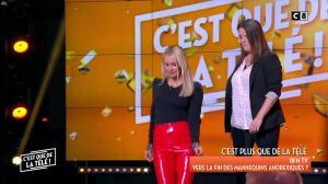 Tatiana Laurens Delarue dans c'est Que de la Télé - 09/02/18 - 20