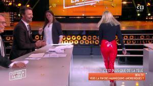 Tatiana Laurens Delarue dans c'est Que de la Télé - 09/02/18 - 23