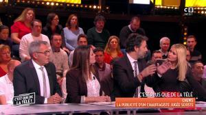 Tatiana Laurens Delarue dans c'est Que de la Télé - 09/02/18 - 25