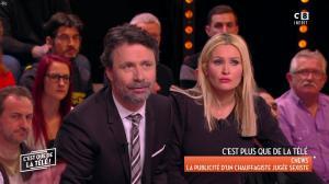 Tatiana Laurens Delarue dans c'est Que de la Télé - 09/02/18 - 26