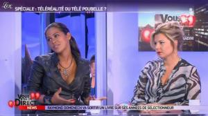 Ayem et Cindy Lopes dans Vous êtes En Direct - 06/09/12 - 06