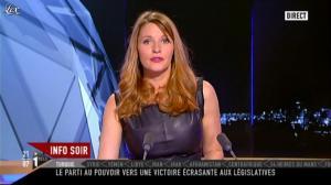 Valérie Amarou sur i-Télé - 12/06/11 - 50