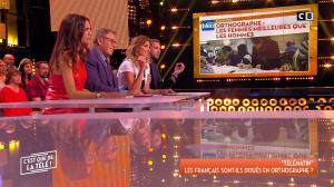 FrancesÇa Antoniotti dans c'est Que de la Télé - 06/06/18 - 06