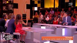 FrancesÇa Antoniotti dans c'est Que de la Télé - 06/06/18 - 08