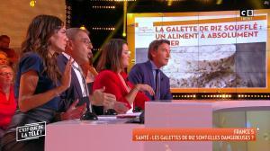 FrancesÇa Antoniotti dans c'est Que de la Télé - 19/09/18 - 03