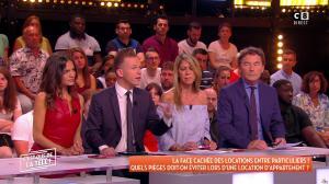 FrancesÇa Antoniotti dans c'est Que de la Télé - 30/05/18 - 02