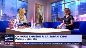 Pascale De La Tour Du Pin dans la Matinale - 06/07/18 - 24