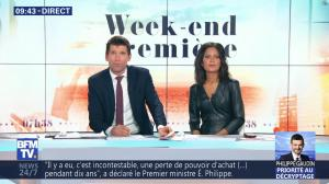 Aurélie Casse dans Week-End Première - 26/01/19 - 23