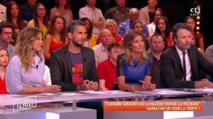 Caroline Ithurbide dans c'est Que de la Télé - 24/05/18 - 05