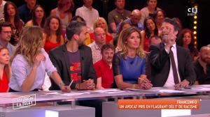 Caroline Ithurbide dans c'est Que de la Télé - 24/05/18 - 09
