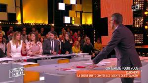 Caroline Ithurbide dans c'est Que de la Télé - 01/12/17 - 08