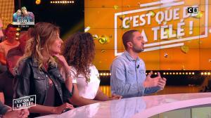Caroline Ithurbide dans c'est Que de la Télé - 14/05/19 - 02