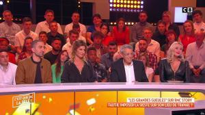Caroline Ithurbide et Tatiana Laurens Delarue dans c'est Que de la Télé - 23/05/19 - 10