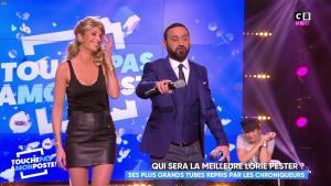 Caroline Ithurbide dans Touche pas à mon Poste - 16/11/17 - 33