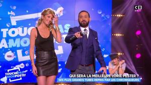 Caroline Ithurbide dans Touche pas à mon Poste - 16/11/17 - 34