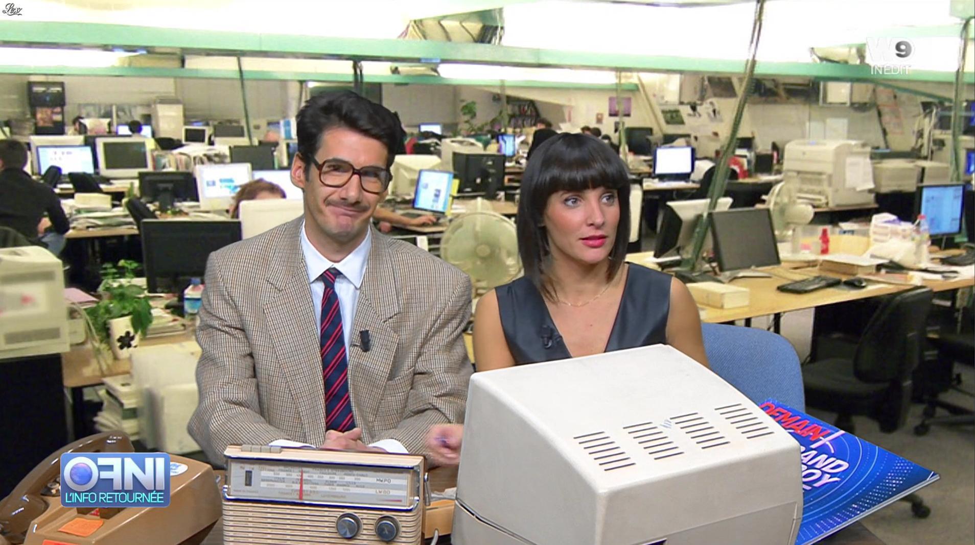 Erika Moulet dans OFNI. Diffusé à la télévision le 22/11/16.